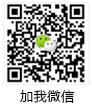 深圳市bob最新客户端bob苹果下载bob手机版网页有限公司